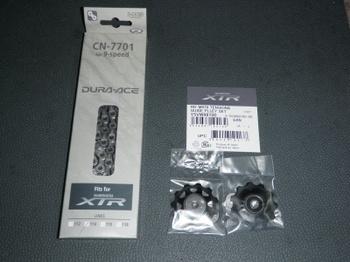 P4280347