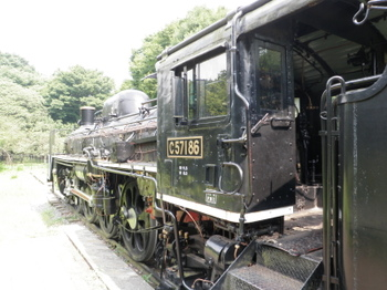 P7259307